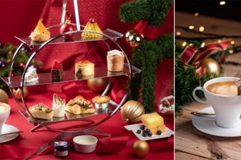 【臺南美食】今年冬天我想來點萌系聖誕下午茶 薑餅屋杯緣子 聖誕下午茶套餐~~台南大員皇冠假日酒店289吧