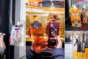 【臺南飲料】台南獨家在地味飲料瓶|海安路新打卡地標|泰式奶茶搭配網美瓶|natura水果氣泡飲|是飲料店也是文創品~~朕心加加