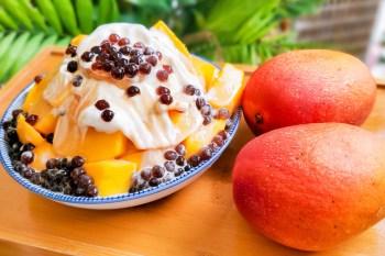 【臺南美食】芒果冰開賣囉|奶霜和古早味布丁加持味道更搭|珍珠芒果布丁牛奶冰~~南泉冰菓室