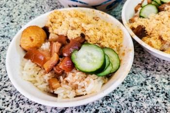 【臺南美食】超過40年的米糕店 台南最親切的味道 再來個滷丸和四神湯最搭配~~下大道蘭米糕