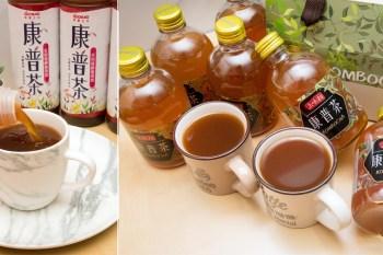 【新飲品】風靡全世界的酵素茶飲|純粹自然的茶香味|好萊塢流行新茶飲|台灣在地有機茶葉|埔里好水~果寶生技有機康普茶