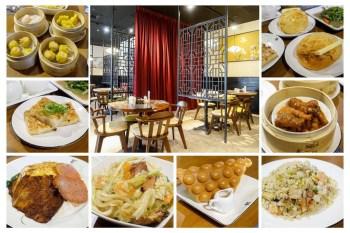 【台南中西區-美食】台南港式連鎖餐廳再一發,在安平家樂福內~~TJB茶餐室(台南安平店)(此位置已換其他店家經營)