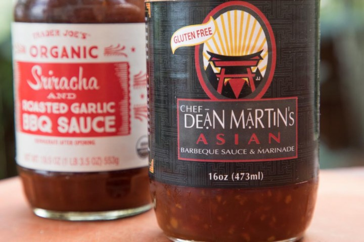 Dean Martin's Asian BBQ Sauce