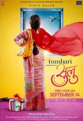 Tumhari Sulu poster