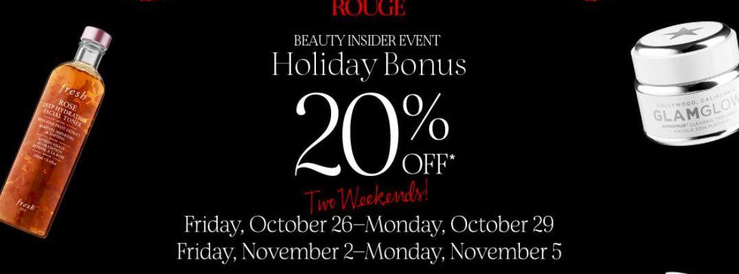 Sephora VIB Sale | 2018 Holiday Picks
