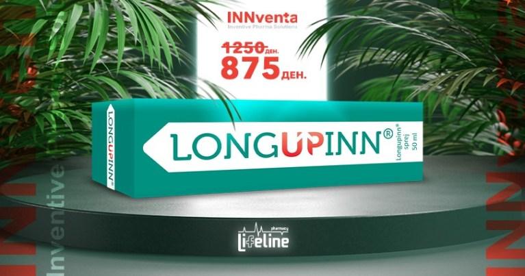 Longupinn® – спреј за контрола на предвремена ејакулација