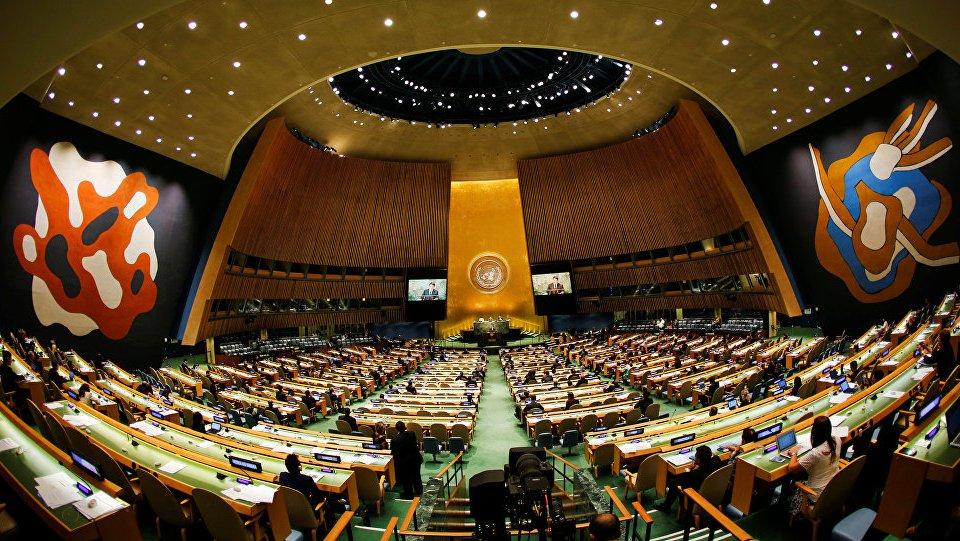 Model United Nations in Ghana