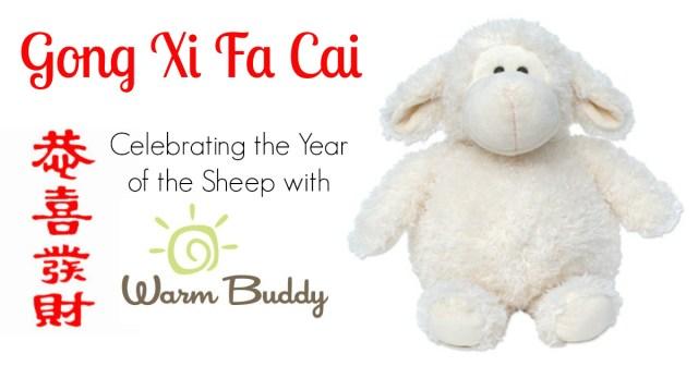 Year of the Sheep Gong Xi Fa Cai