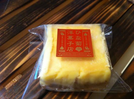 【魚沼】ひな菊洋菓子店のくるみチーズ