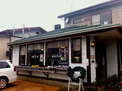 高田公園に最も近い?カフェ「オルゴール」のたたずまい