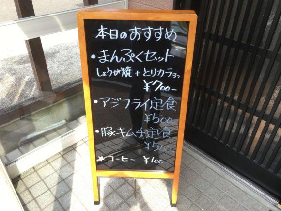 2016-09-02_042214749_70fc0_ios