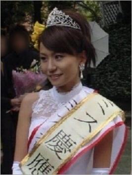 ミス慶応の高内三恵子