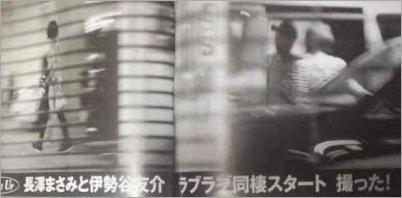 長澤まさみと伊勢谷友介