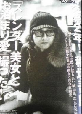 岡安真理子と稲垣吾郎の報道写真