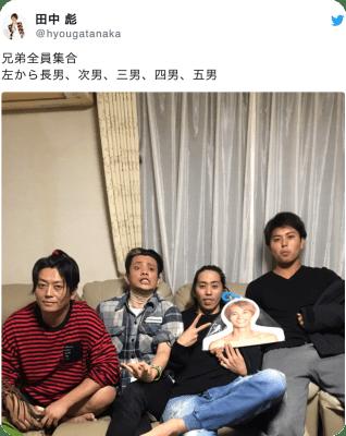 田中樹 5人兄弟