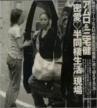 三宅健と安室奈美恵の報道写真