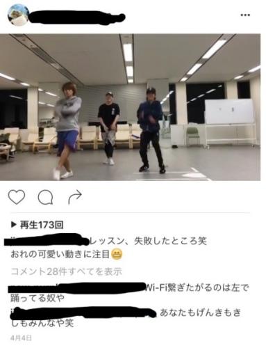 永瀬廉 インスタ 流出 森本慎太郎