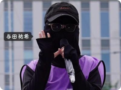 乃木坂46 9THIRTY キャップ