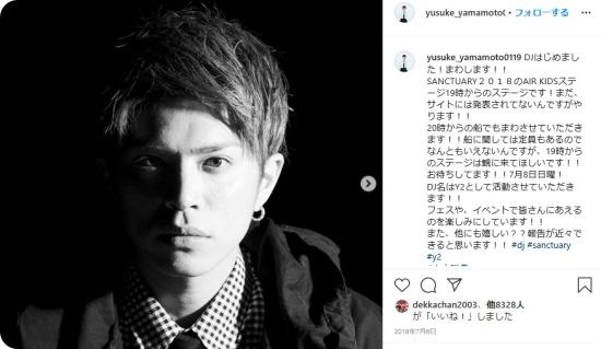 山本裕典 DJ Y2