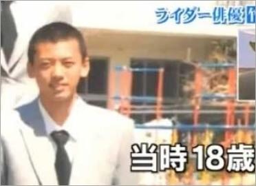 当時18歳の竹内涼真