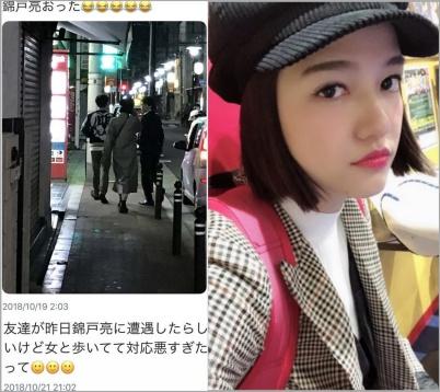 collage錦戸金原