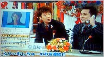 深田恭子 歴代彼氏