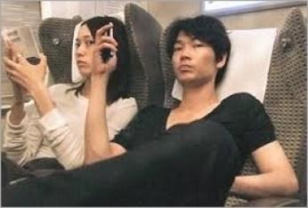 綾野剛彼女 戸田恵梨香