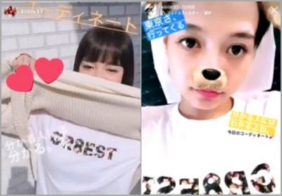 collage錦戸金原3