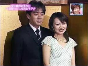 安住アナ彼女 伊藤綾子4