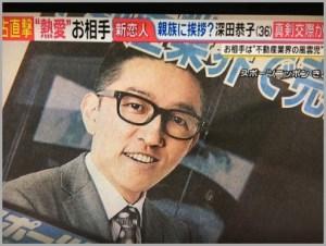 深田恭子 彼氏 杉本宏之