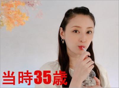 栗山35歳