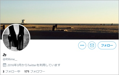 重岡大毅彼女 近藤夏子7