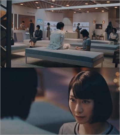 collage増田井端