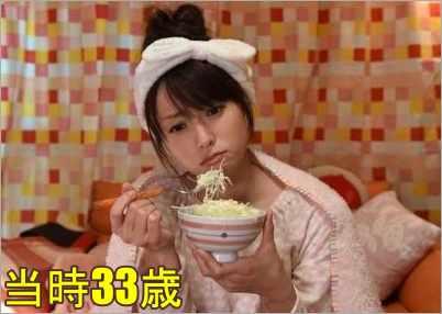 深田恭子 顔の変化 ダメな私に恋してください