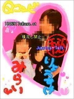 山田涼介彼女 志田未来6