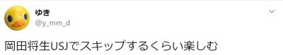 本田しおり6