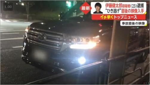 伊藤健太郎の愛車のランクル