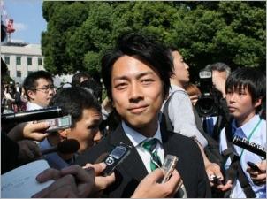 小泉進次郎と加藤綾子