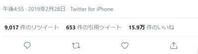 野村周平twitter4
