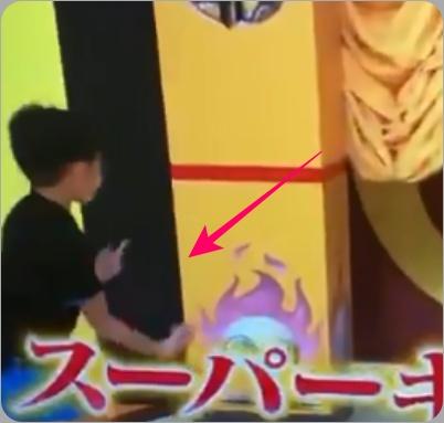 石田純一の息子のりたろうが中指立て