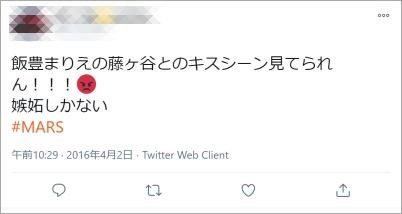 藤ヶ谷ファンtwitter