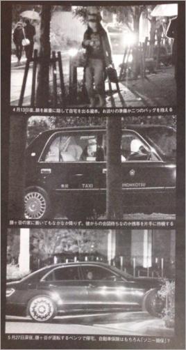 20150604週刊文春2