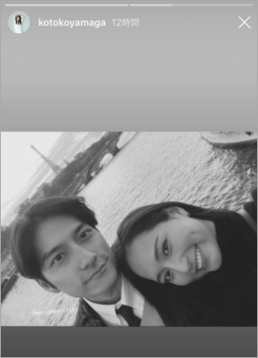 山賀琴子Instagram