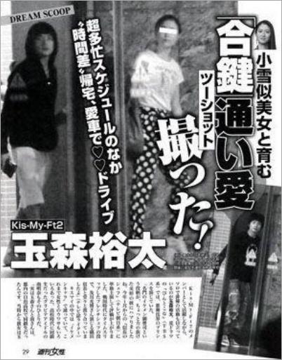 20130917週刊女性