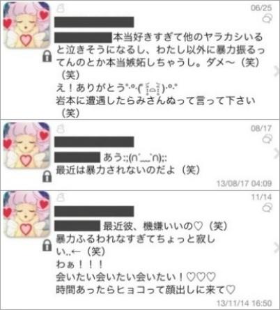 ヤラカシみさの過去のtweet