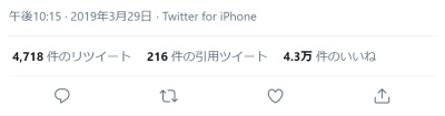 指原twitter3