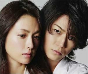 亀梨和也と深田恭子の熱愛