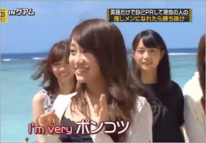 桜井玲香のポンコツエピソード