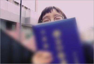 飯豊・高校卒業