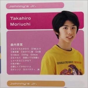 マイファスhiroのジャニーズ時代